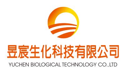昱宸生化科技有限公司